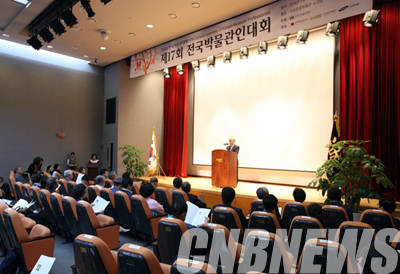 '제17회 전국박물관대회 현장'.(사진=한국박물관협회)