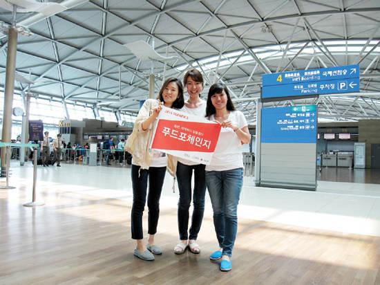 푸드포체인지 팀원들이 해외 탐방차 출국 전에 인천공항에서 포즈를 취하고 있다. 사진 = 푸드포체인지