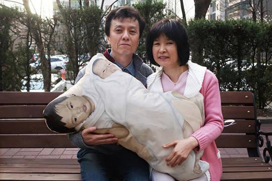 김현호, '소환프로젝트 - 정우미'. 디지털 프린트, 50.8 x 76.2cm. 2015. 사진 = 닷라인TV